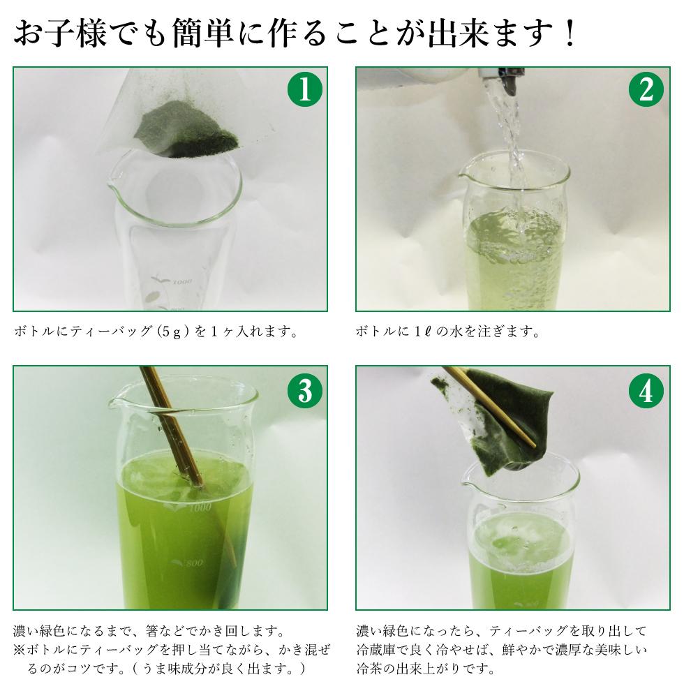 川根茶説明3